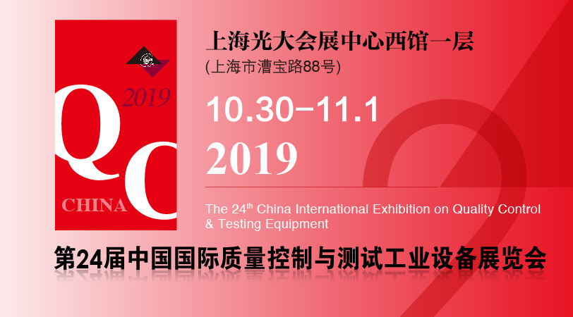 China Exhibition graphic
